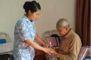 广安老年人养生的几个秘诀