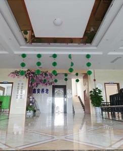 广安老年公寓接待大厅