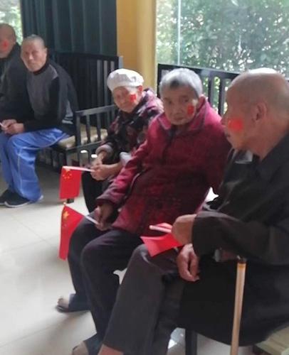 广安养老院节日活动